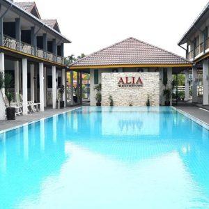 alia residence.